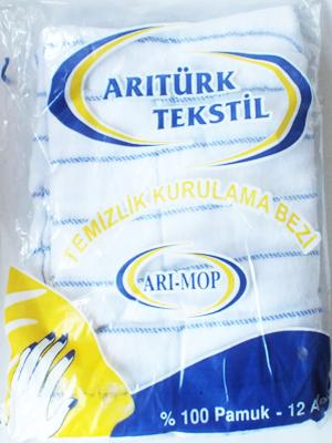 Kareli Temizlik Bezi